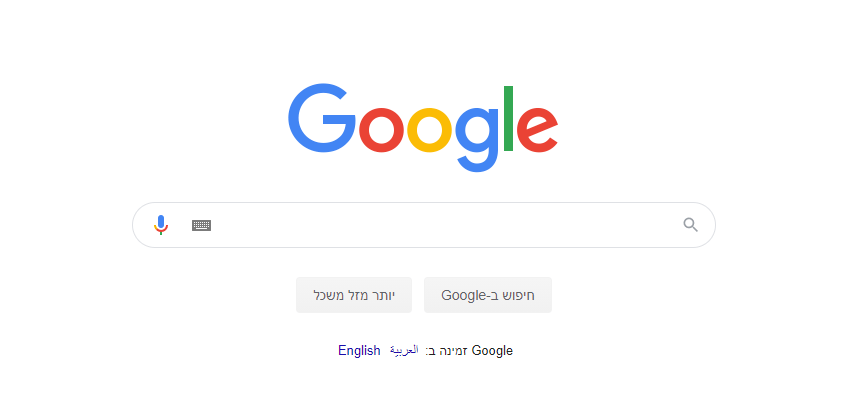 מנוע החיפוש של גוגל