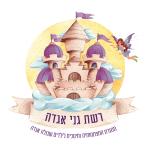 AGADA_LogoFINAL_FBs