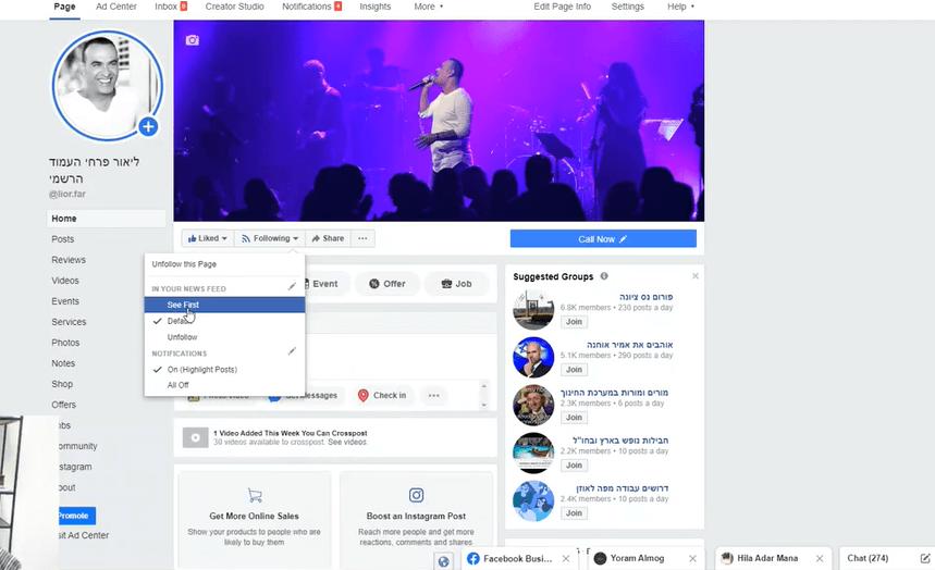 דף הפייסבוק של ליאור פרחי