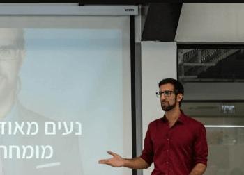 הרצאה על שיווק באינטרנט | סער ברעם