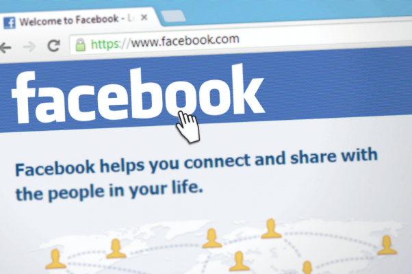 תביעת לשון הרע תביעת דיבה בפייסבוק